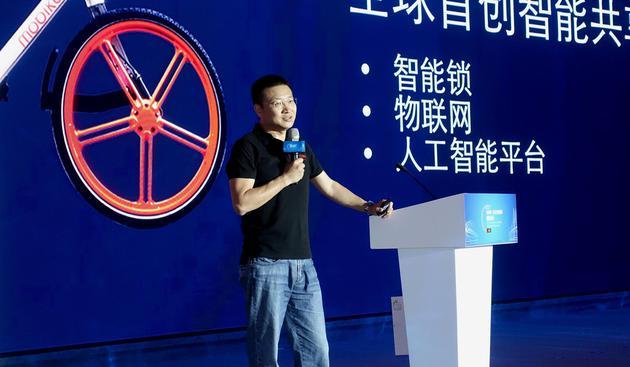 摩拜CEO王晓峰:我们是移动物联平台 每天产20TB数据