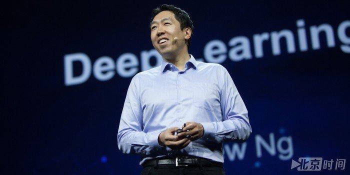 吴恩达谈人工智能:近期智力水平不会超过人