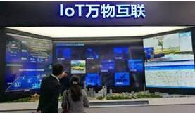 华为助力深圳移动实现物联网新技术NB-IoT的业务规模部署