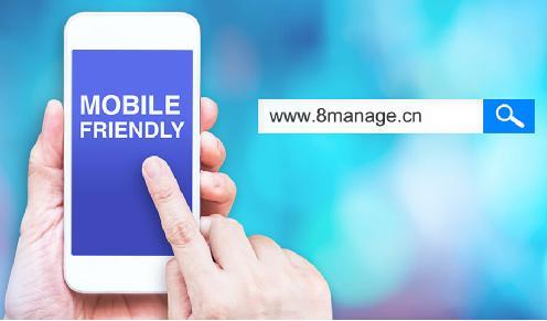 8Manage签约中邮消费 构建金融开发项目管理体系
