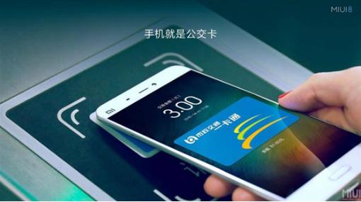 NFC技术广泛应用,或可成新零售的另一出路