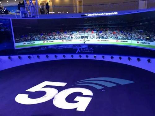 苏州今年将建100个5G基站 2020年实现5G正式商用