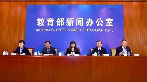 教育部印发《2018年教育信息化和网络安全工作要点》,2018年80%中小学要接入带宽10M以上互联网