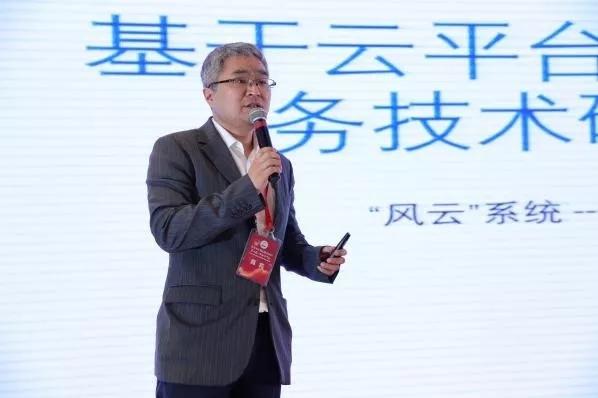 上海电气风电集团:基于云平台的智能服务