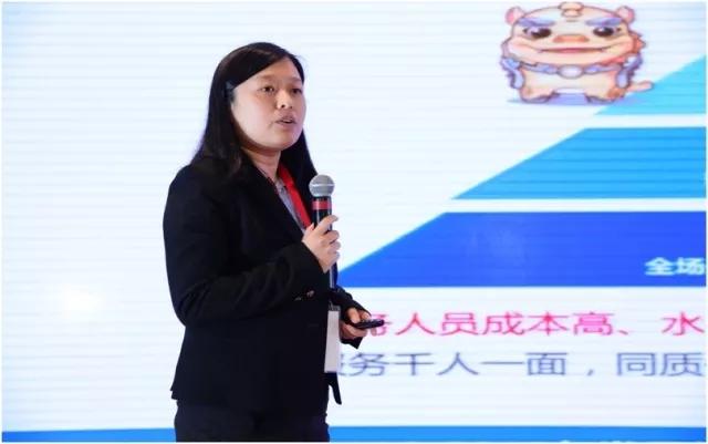 国泰君安证劵股份有限公司:智能化线上服务平台实践