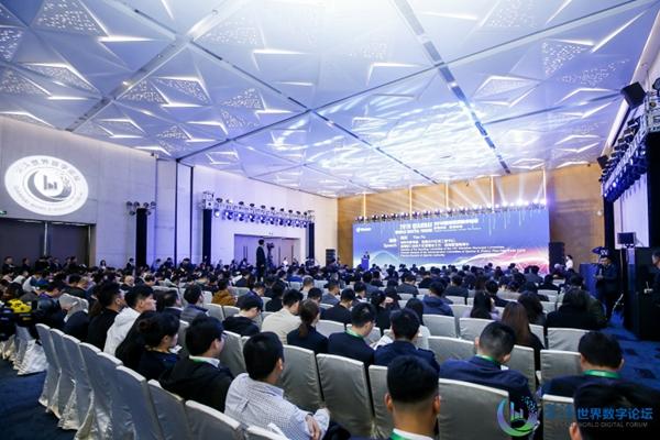 智领先机 数创未来 2019前海世界数字论坛成功召开