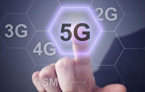 广州启动建设全国首个5G智慧法院
