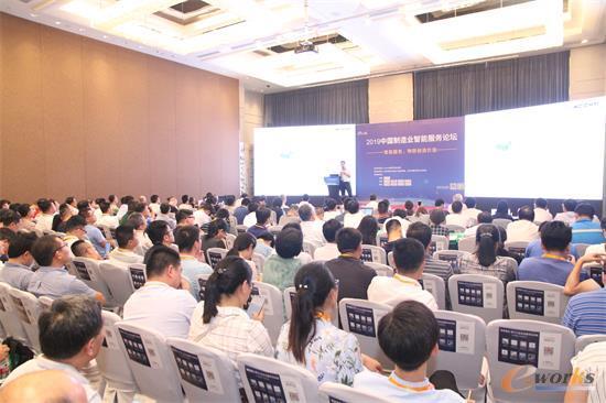 智能服务 聚焦齐鲁 —— 2019中国制造业智能服务论坛在济南成功举行
