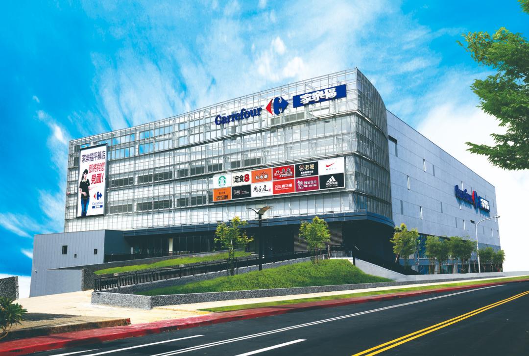 科箭携全系列云产品助力家乐福台湾供应链升级