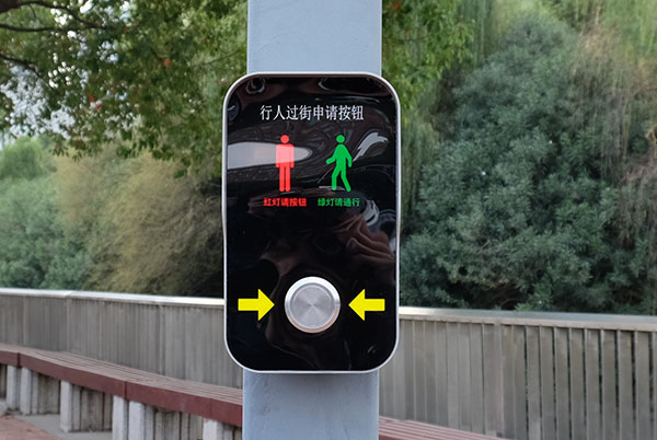 """苏州工业园区:智能交通""""绣""""出城市出行幸福感"""