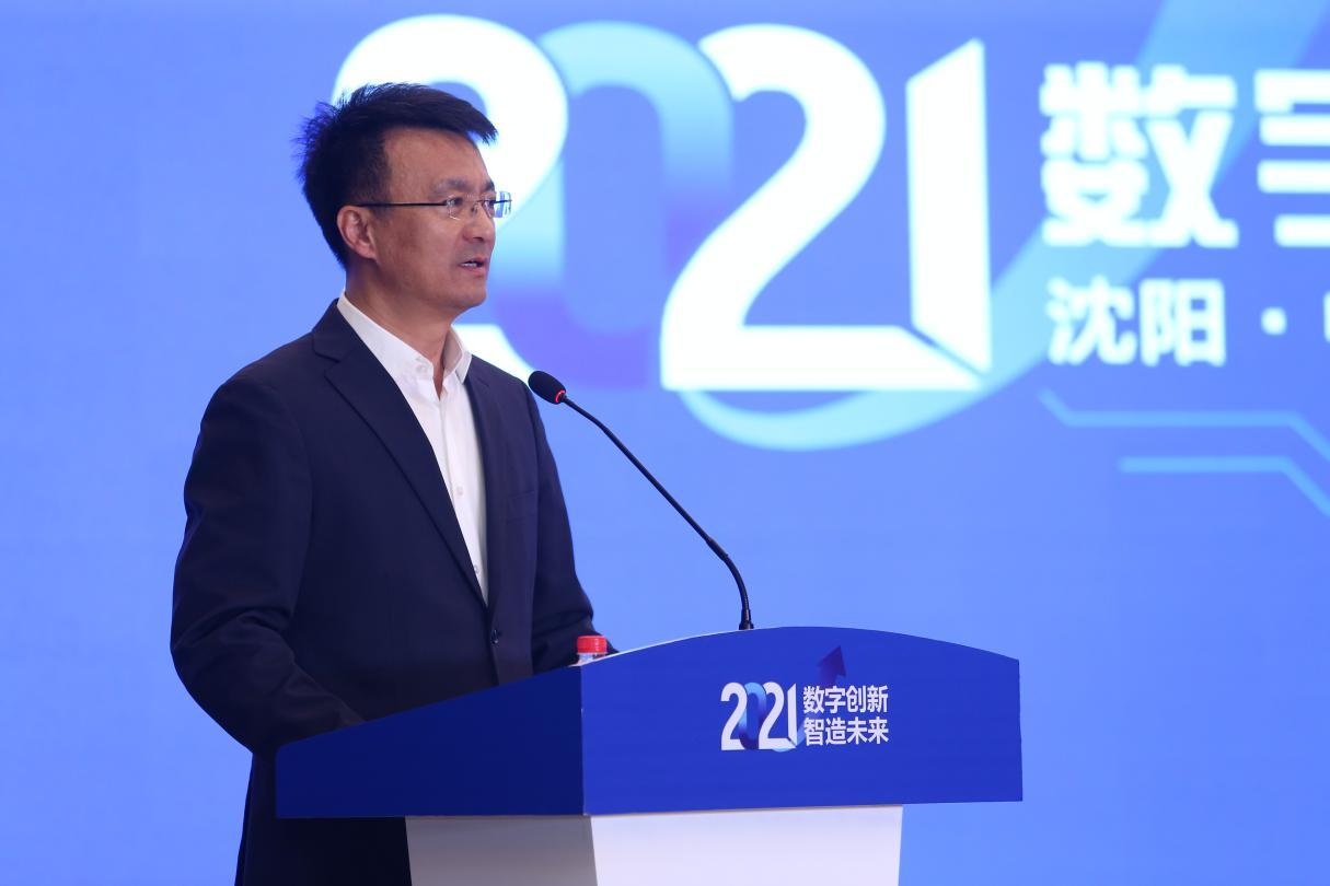 沈阳·中关村智能制造创新中心成立周年大会暨2021中国·沈阳数字产业创新发展论坛成功举办