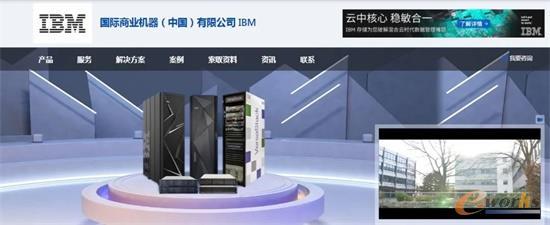 主题展上新了!2020年度中国智能制造优秀供应商评选展示!