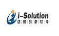 i-Solution DRP分销管理系统产品图片