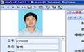 嘉扬e-HR(SKY-E)产品图片