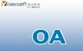 源天Velcro管理平台产品图片