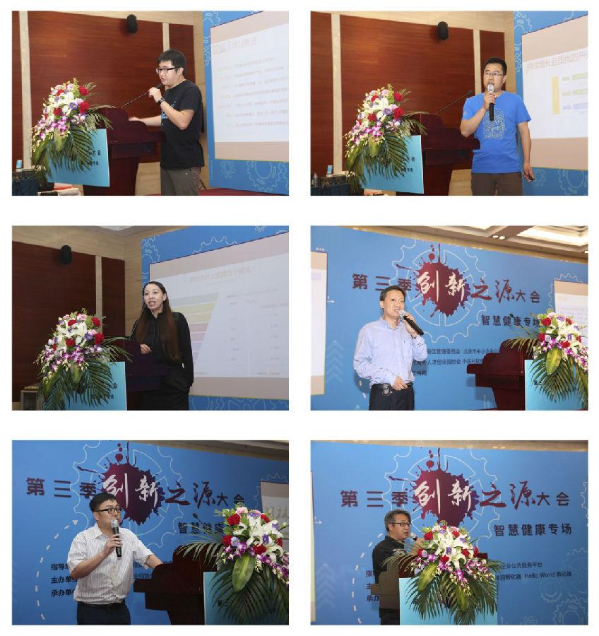 中软创新(北京)科技有限公司
