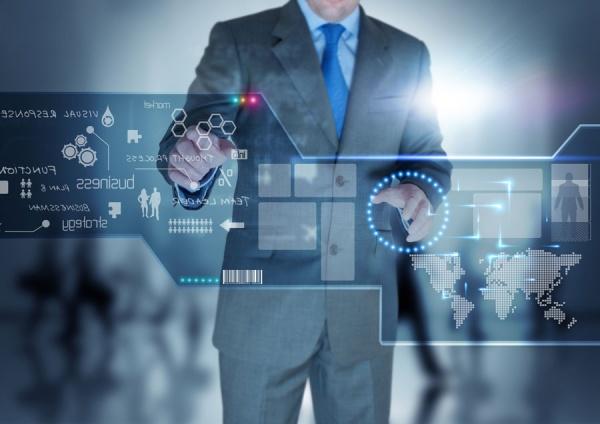 企业信息化评估与规划