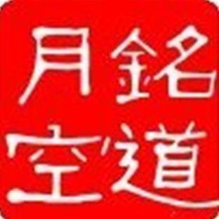 taoking