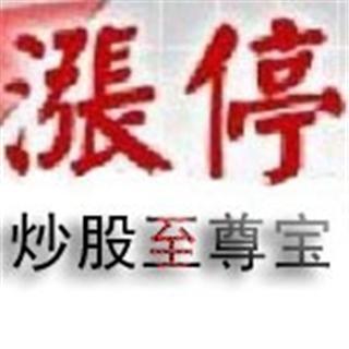 xijiaotong