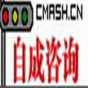 cmash